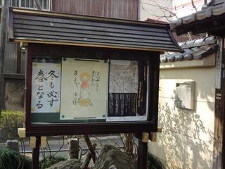 願行寺 (1)