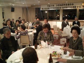 汐見新年会 (1)
