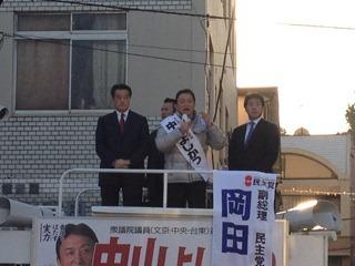 岡田副総理1