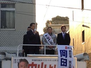 岡田副総理2